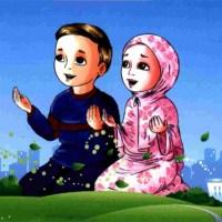 تحميل كتاب منهاج الطفل المسلم