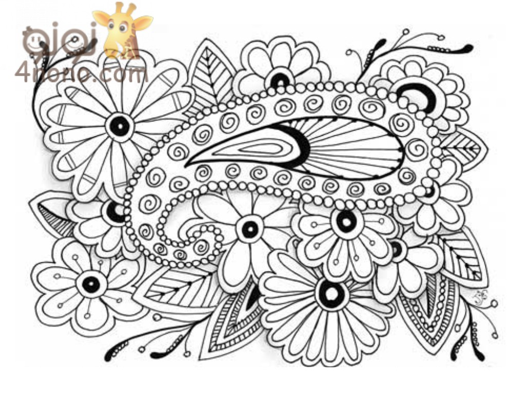 uguuj higher book coloring pages - photo#7