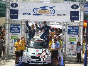Υπάλληλος: Το Ράλλυ της Ακρόπολης επιστρέφει στο WRC