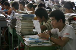 Education Survey: China Scores Top Marks; U.S., France Lag