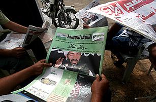 Al-Qaedas Line of Succession: the View from Iraq
