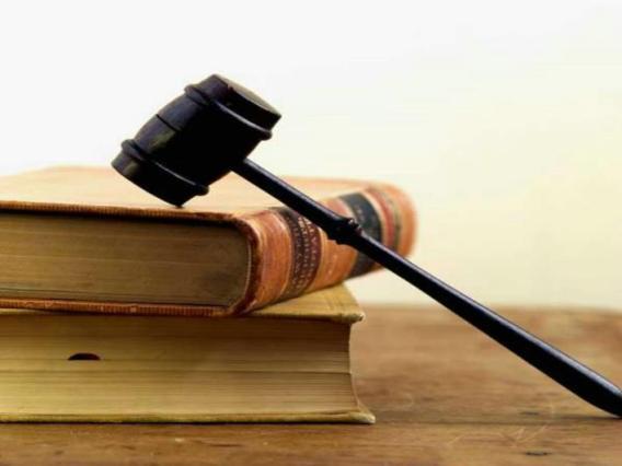 JUSTICIA LIBROS MARTILLO
