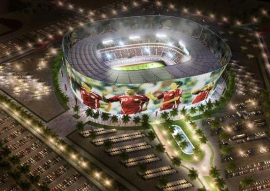 Maqueta digital del estadio de futbol de Qatar hecha por la empresa contratista CH2M Hill (Foto: internet)