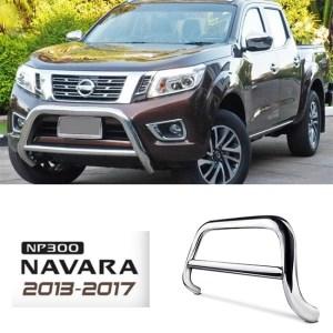 NAVARA NP300 NUDGE BAR
