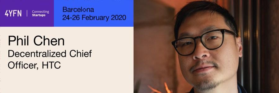 Phil Chen HTC Interview