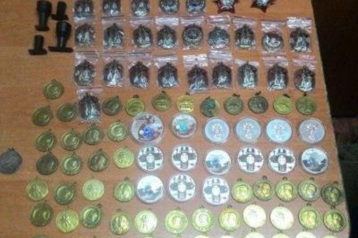 Картинки по запросу медалі та срібні монети