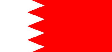 Drapeau Bahreïn