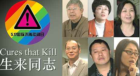 Affiche du film « Cures That Kill » (Ces traitements qui tuent