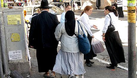 Couple haredi à Tel-Aviv © Ben Piven