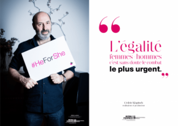 photo-4-HeforShe-ConvertImage-750x530