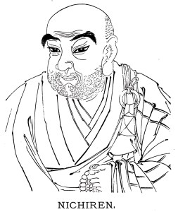 [From the Doctrine of Nichiren book] This is a very good portrait of our Founder. It is copied from one preserved in the Temple of Minobu, which contains the sepulchre of Nichiren and stands at the head of all temples of the Sect. When Nichiren was still alive, Sanenaga Hakii, one of his most eminent adherents, employed a painter to sketch his portrait. It is this which is now preserved in the Temple of Minobu.