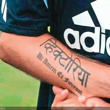 """David Beckham em latim: """"Para que eu ame e seja feliz"""