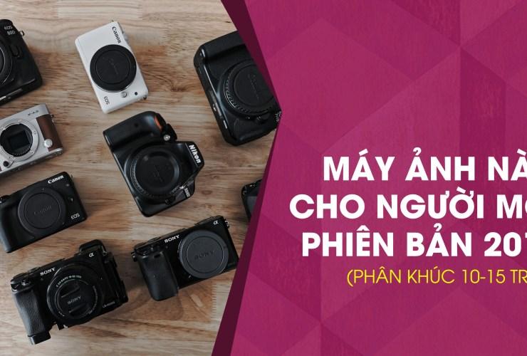 Máy ảnh nào cho người mới năm 2017? (Phân khúc từ 10 - 15 triệu) | 50mm Vietnam