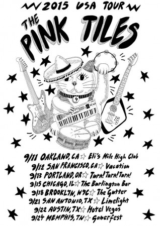 pink tiles tour