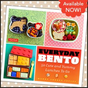 Everyday Bento (cookbook)