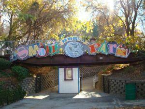Small World Park Entrance