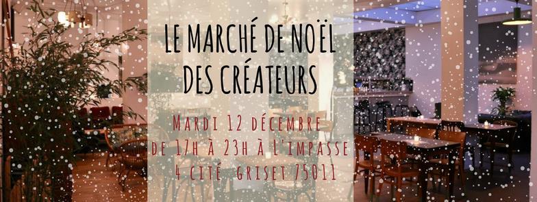 52 Martinis Calendar December