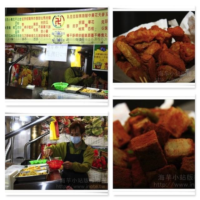 蘆洲素食鹹酥雞