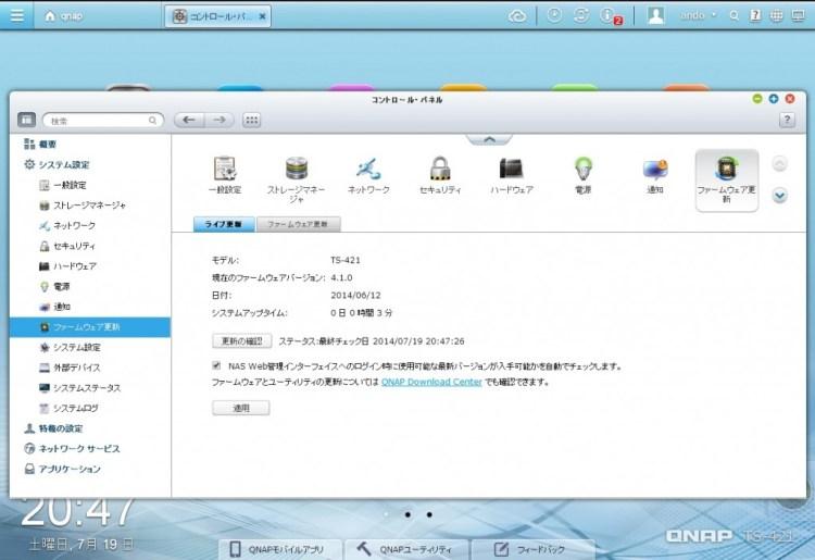 cgi-bin
