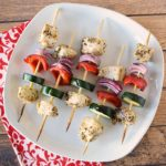 Grilled Garlic Chicken Kebabs Recipe from 5DollarDinners.com
