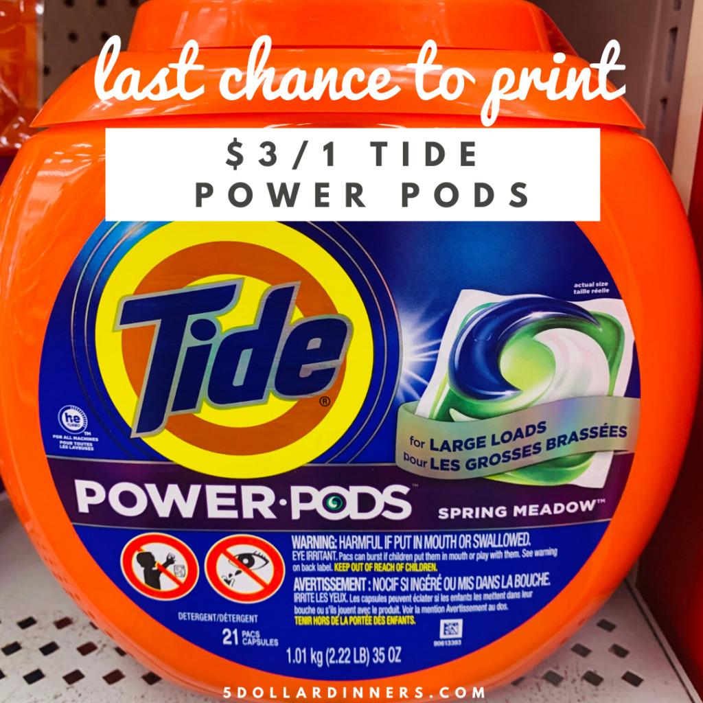 printable tide coupon 2020