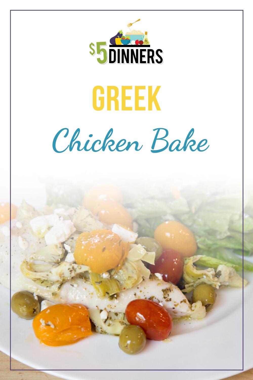 greek chicken bake