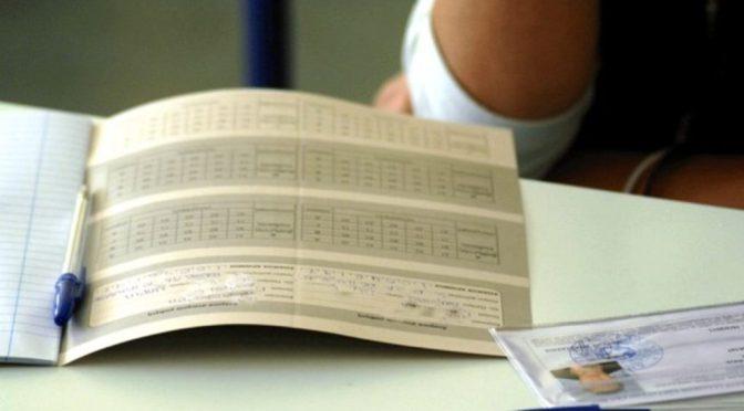 Πιστοποίηση αναπηρίας υποψηφίων για εισαγωγή στην Τριτοβάθμια Εκπαίδευση από τα Κέντρα Πιστοποίησης Αναπηρίας (ΚΕ.Π.Α.).