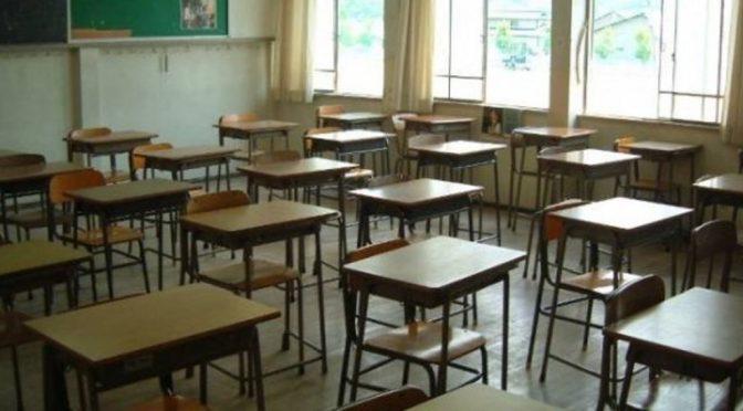 Συμπληρωματική ενημέρωση για την «Ηλεκτρονική Αίτηση εγγραφής, ανανέωσης εγγραφής ή μετεγγραφής», μαθητών/τριών για το σχολικό έτος 2020 – 2021.