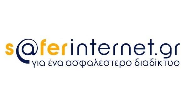 """Έρευνα """"Παιδί και Κοινωνικά Δίκτυα"""" από το Κέντρο Ασφαλούς Διαδικτύου του ΙΤΕ"""
