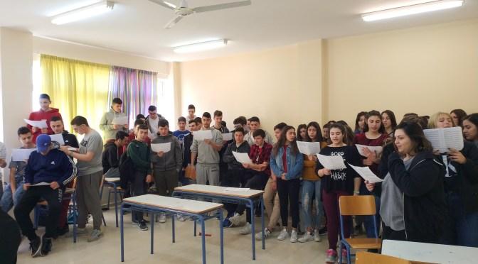 Οι μαθητές ψάλλουν τα εγκώμια της Μεγάλης Παρασκευής