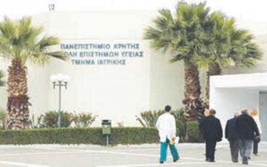 Επισκέψη της Β' Λυκείου στην Ιατρική Σχολή