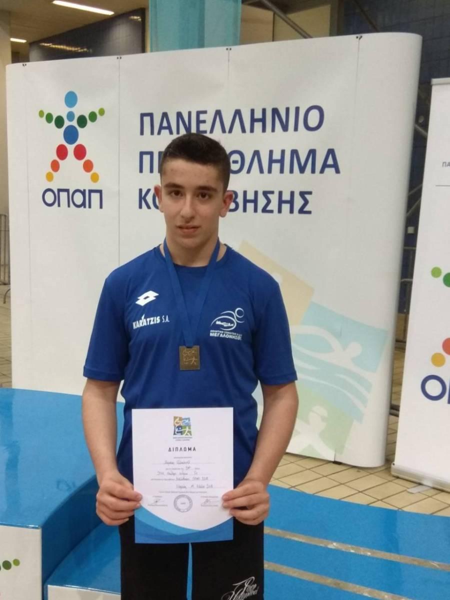 «Σάρωσε» τα μετάλλια ο μαθητής της Α' Λυκείου Μαράκης Εμμανουήλ στο Πανελλήνιο Πρωτάθλημα Κολύμβησης Ατόμων με Αναπηρίες