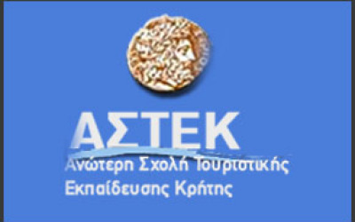 Ανώτερη Σχολή Τουριστικής Εκπαίδευσης Κρήτης
