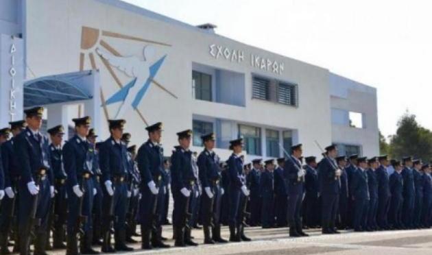 Διευκρίνιση σχετικά με την ένταξη του τμήματος Ελεγκτών Αεράμυνας της Σχολής Ικάρων στο μηχανογραφικό δελτίο ΓΕΛ 2019.