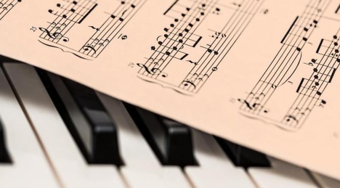 Οργάνωση και διεξαγωγή των ειδικών εξετάσεων στα δύο νέα Μουσικά μαθήματα έτους 2021
