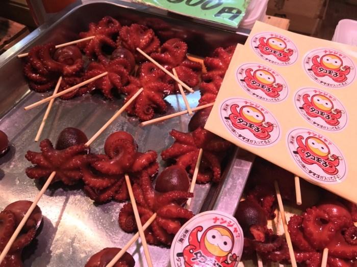 Market Kyoto