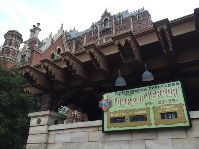 Disney Sea Tower of Terror