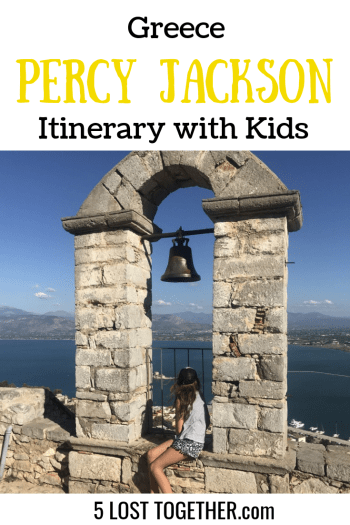 Greece Percy JAckson trip with kids