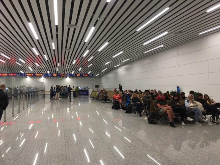 Guangzhou visa
