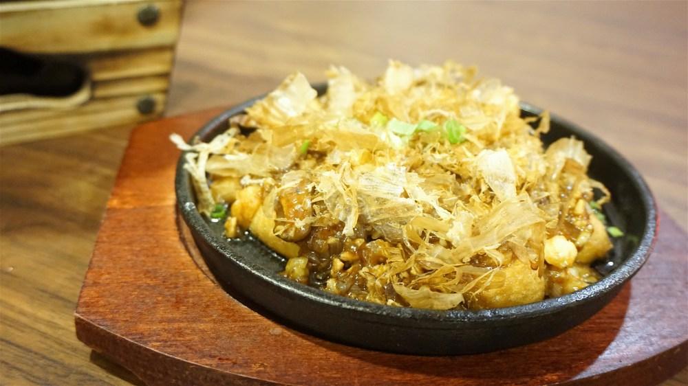 Goldleaf_Homemade tofu