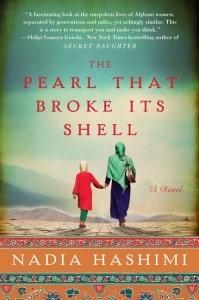 The-Pearl-The-Broke-Its-Shell-199x300.jpg (199×300)
