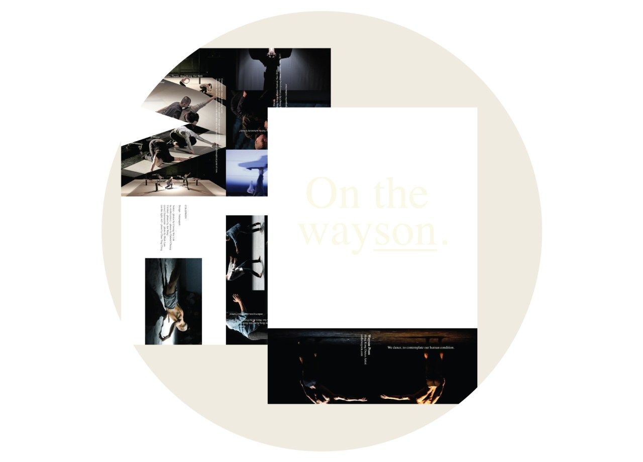 OnTheWayson 2019 Poster-Booket
