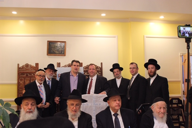 RAA/Igud Discusses Education Proposals in NY - The 5 Towns Jewish Times