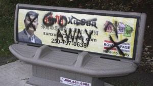 Real estate advertising on a park bench.