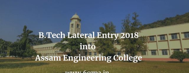 aec-lateral-entry