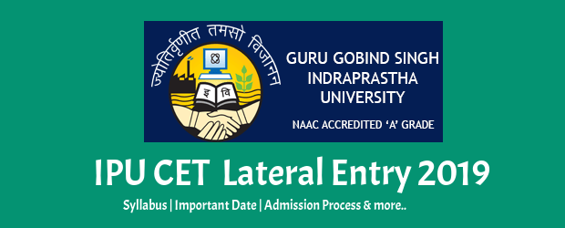 IPU-lateral-entry