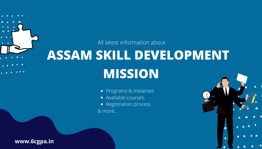 assam-skill-development-mission