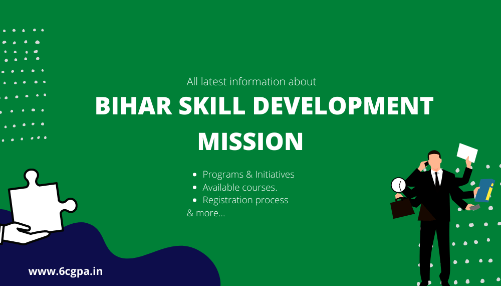 बिहार कौशल विकास मिशन-bihar-skill-development-mission-admission-application-form