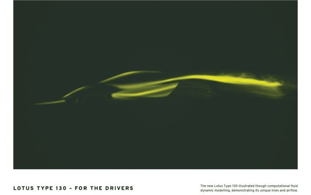 Lotus Type 130 - For the Drivers_Press_Reveal