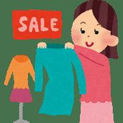 【定期借家契約と消費税10%】ショッピングセンターに入ってるテナント、小売店(専門店)は厳しい環境に囲まれて青息吐息です。(T_T)